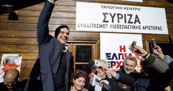 PSOL na Grécia: O desafio da maioria absoluta e o comício de Omonia