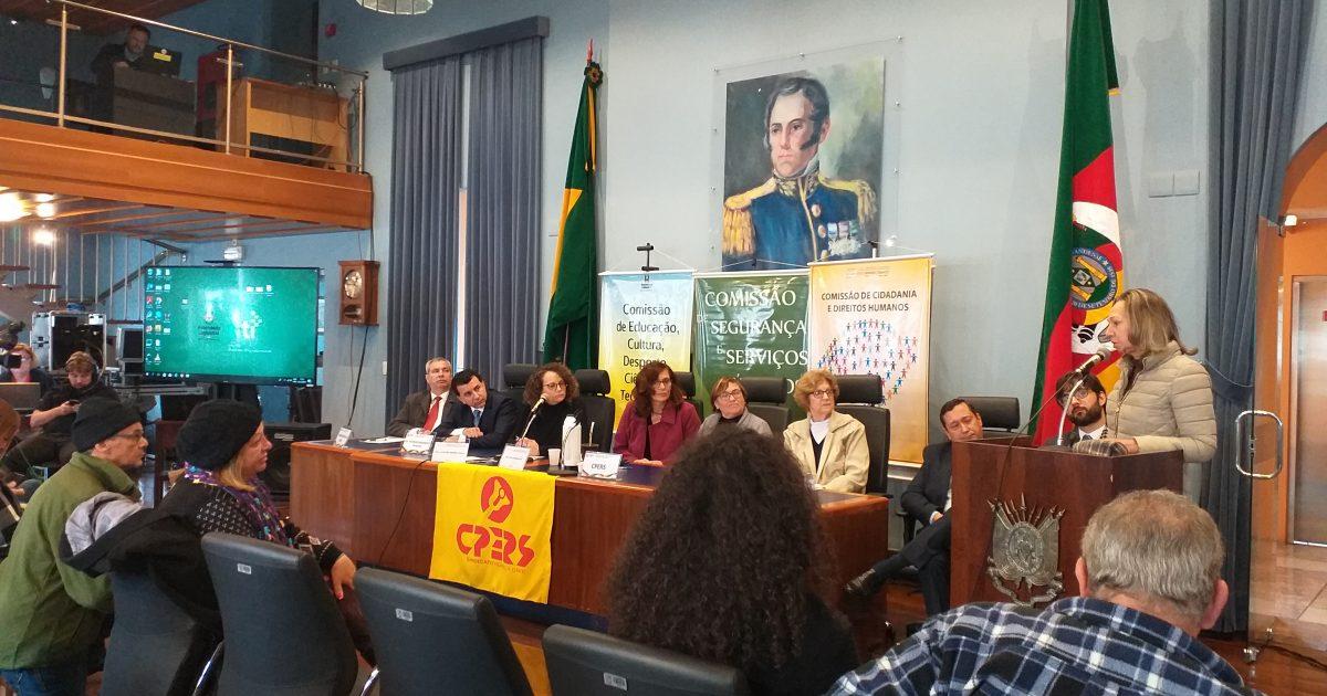 Audiência pública sobre a situação dos contratados e dos trabalhadores em educação trouxe relatos emocionados e indignantes dos servidores | Foto: Juliana Almeida