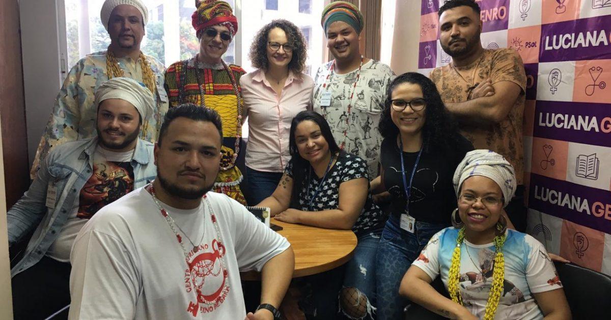 Mães e pais de Santo se reuniram com a deputada Luciana Genro, uma das coordenadoras da Frente em Defesa dos Povos de Matriz Africana. | Foto: Samir Oliveira